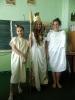 Konkurs mitologiczny